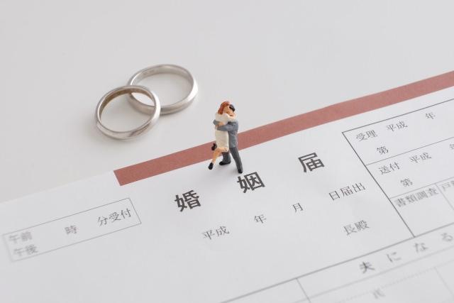 結婚届けの画像